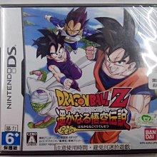 全新未拆封~有現貨 NDS 七龍珠 Z 遙遠的悟空傳說 日文版不分區(3DS皆可玩) Dragon Ball 卡片式戰鬥
