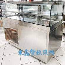 全新  雙機冰箱 / 桌上型冰箱 / 元昌高級箱體 / 全冷藏/ 冰品也可用