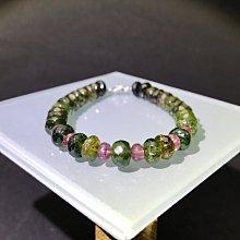綠、粉碧璽 扣式手鏈