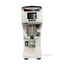 卡拉拉咖啡精品 Victoria Arduino Mythos 2 定重磨豆機