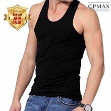 CPMAX 帥氣萬用百搭螺旋背心 運動背心 夏天背心 內搭背心 男內衣 無袖T恤 修身背心 健身緊身運動 背心 VE11