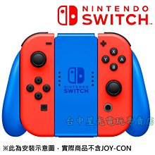 裸裝新品【任天堂原廠】☆ NS Switch Joy-Con 瑪利歐 亮麗紅X亮麗藍 握把 握把架 ☆【台中星光電玩】
