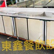 中古 二手  九尺茶吧 / 左平台+儲冰槽   中間濾水盤+右槽
