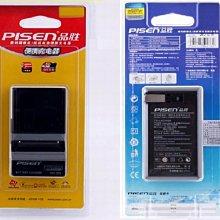 PISEN MH-25 充電器 充EN-EL15電池 尼康 D7200 D7500 D810 D7100 Z6 Z7