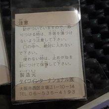 ~小林藏珍~【早期東京讀賣巨人隊吉祥物 徽章 胸章8入】