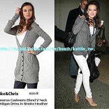 ☆Mike&Chris☆全新正品美國購入Cashmere Blend V-neck灰色長版開襟罩衫外套 (現貨S號)