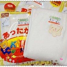 日本兒童羊毛衛生衣 刷毛發熱衛生衣 喀什米爾 羊毛兒童內衣 日本兒童衛生衣 90-160CM 羊毛衣 羊毛褲 新包裝