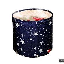 現貨全台超低價24hx【三層絨布加厚/可收折】免充氣小空間浴桶 圓形泡澡盆 泡澡桶 洗澡桶折疊支架收納浴缸-交換禮物