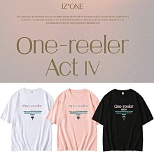 IZONE專輯One-reeler Act IV周邊應援上衣服同款短袖寬鬆純棉T