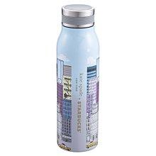 (琉璃生活)[星巴克]KATE SPADE城景不鏽鋼水瓶