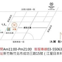 新竹YAMAHA擴大機專賣店CX-A5100 竹北沐爾音響推薦11.2聲道前級擴大機