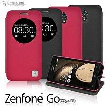 【蘆洲IN7】Metal-Slim ZenFone Go (ZC500TG) 智慧透視皮套 ASUS 保護套