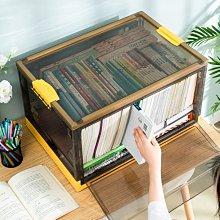 收納 置物架 書本收納箱書箱可折疊裝書籍整理透明帶滑輪箱子學生家用儲物神器-搞機數碼3C