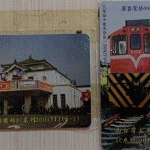 臺鐵高雄站啟用六十週年紀念