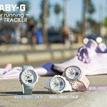 CASIO 手錶公司貨 BABY-G 跑者計步功能 BGS-100SC-1A 30組圈速記憶附發票