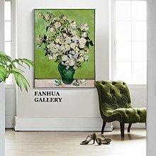 C - R - A - Z - Y - T - O - W - N Van gogh梵谷向日葵白玫瑰花瓶掛畫沙發牆裝飾畫 寫實主義花卉名畫設計空間裝飾畫