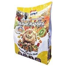 ✪第一便宜✪ PV-591-1001 PV 兔子天然水果大餐 寵物兔 兔糧 兔飼料 成兔飼料 成兔糧 1KG 荷蘭產地