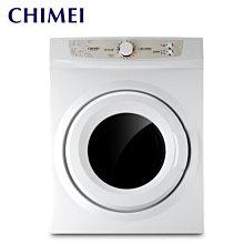CHIMEI 奇美 7kg 好心晴 乾衣機 DS-P70DC1 $7900