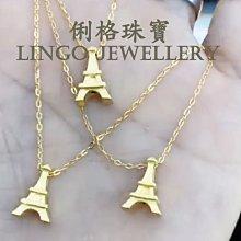 俐格珠寶批發 純金9999 黃金鐵塔  純金鐵塔 黃金串珠手鍊項鍊配件 款號GD2105 另售編繩手繩