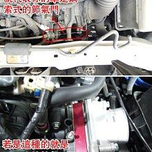 【魔力小鋪】電子式 FORD ESCAPE/ Focus / 新mazda 3 /新馬5 電子節氣門墊高器 墊片 墊寬片