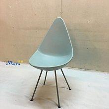 【挑椅子】北歐現代簡約 水滴椅 塑料椅 餐椅 化妝椅 (復刻品) 581