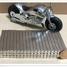 長條形釹鐵硼強力磁鐵條-50mmx5mmx5mm--可用來當做工具吸條使用哦!