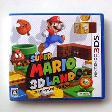 3DS 超級瑪利歐3D樂園 日版 3D LAND Super Mario 3D Land