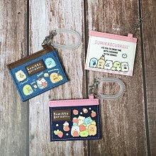 日本 角落生物 伸縮拉繩 卡套 彈簧繩 卡夾 感應卡套 悠遊卡套 卡片包 卡包 證件套 生日禮物