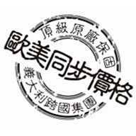 【正版.公司貨】CULTI Milano [現貨] 250ml ACQUA義大利國寶 香氛 / 擴香:純天然原料