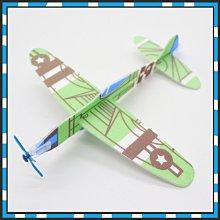 【批發價】限時下殺泡沫紙飛機魔術迴旋飛機創意兒童玩具模型拼裝