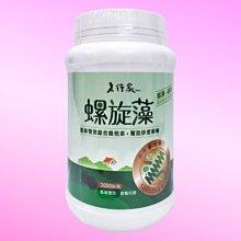 老行家.螺旋藻錠 1888元(2000錠) ►藍綠雙效 營養補給