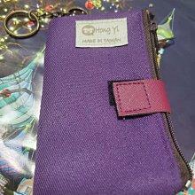 《斷捨離隨便賠售》清價↘️紫色零錢包鑰匙圈包 鈔票夾層包