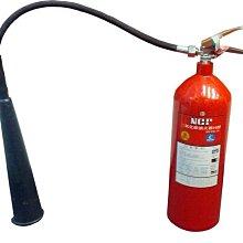 (新規) Co2 滅火器 二氧化碳滅火器 10p.10型CO2 .消防認證(鋼瓶保固2年)