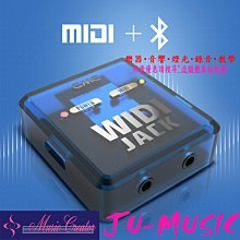 造韻樂器音響- JU-MUSIC - CME WIDI JACK 藍芽 無線 MIDI 訊號傳送器 MIDI傳輸
