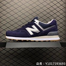 New Balance 紫銀 麂皮 經典復古 休閒運動慢跑 ML574HRJ  男女鞋