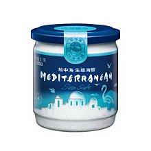 台鹽生技地中海生態海鹽-450g/瓶-(未加碘)