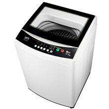 台灣三洋12公斤定頻直立式洗衣機 ASW-125MA 另有 ASW-120DVB SW-12DVG SW-13DVG