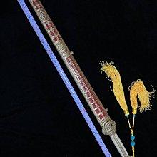 名家99 珍珠魚皮永樂劍