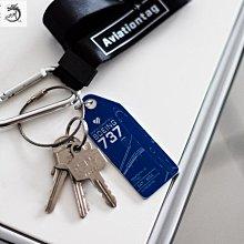 九州動漫 德國AviationTag鑰匙扣行李牌 波音737飛機蒙皮 美國西南航空掛件