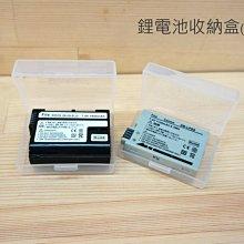 【中壢NOVA-水世界】EIRMAI 銳瑪 通用型 鋰電池收納盒 存放盒 L號(大) BP511 FW50 FH50