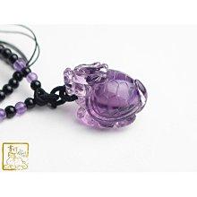 【招貴人 開智慧】 紫水晶龍龜項鍊 重:26g【吉祥水晶專賣】