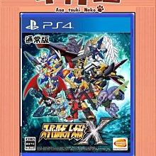 【早月貓發売屋】 -現貨販售中- PS4 超級機器人大戰X 純日版 日文版 一般版 ※ 機戰X※