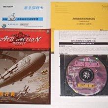 PC 王牌飛行員 英文版~~絕版經典的正版全新裸裝遊戲.光碟盒未拆封~~