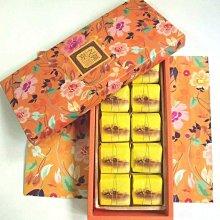 鳳凰酥(蛋黃鳳梨酥) 9入禮盒(大顆50g)~中秋節禮盒~ 蓁橙手工烘焙╮