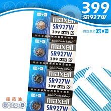【鐘錶通】《四送一》maxell 日本製 399 SR927W / 手錶電池 / 鈕扣電池 / 水銀電池 / 單顆售