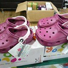 ☆嘉義水上全宏☆2012新款NB-999牛頭牌兒童款紫紅色布希鞋 台灣製造 無毒無味,歡迎團購