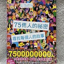 LITTLE STAR 小新星【風車童書-75億人的祕密:尋找每個人的故事】
