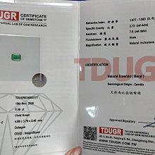 【台北周先生】平價款 天然祖母綠 0.36克拉 Insignificant vivid green尚比亞 滿鑽美戒送證