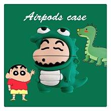 airpods保護套 無線耳機保護殼 日漫卡通人物airpods保護套一二代無線藍牙硅膠防摔情侶耳機套 嘉義百貨