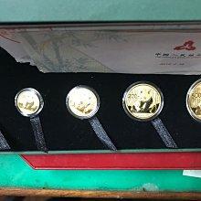 熊貓金幣2012年全新全套含證